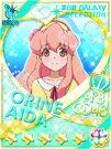 Orine15-