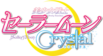 Pretty Guardian Sailor Moon Crystal logo