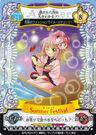 Shugo chara card 14 by amuto4eva0