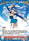U-008 blue