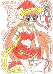 Pretty Witchi Hazuki