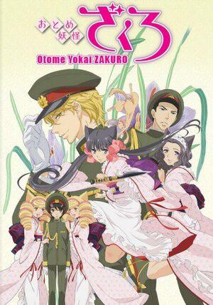 Otome-youkai-zakuro-3288