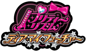 Pretty Rhythm Dear My Future logo