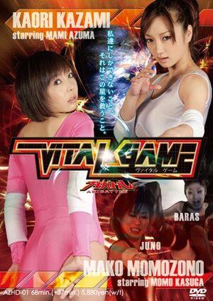 Pac lvital game1