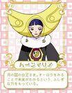 Fushigiboshi no Futago Hime Moon Malia profile