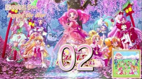 Precure Dream Stars! The Movie OST Track02