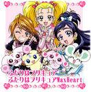 Precure All Stars DX The Movie Character Futari wa Precure Max Heart