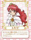 Fushigiboshi no Futago Hime Elsa profile