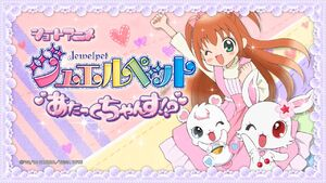 Jewelpet-anime-octava-temporada-video-promocional