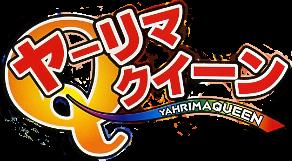Yahrima Queen logo