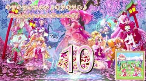 Precure Dream Stars! The Movie OST Track10