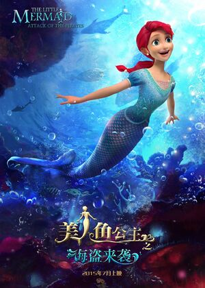 The-little-mermaid-attack-of-the-pirates-poster-goldposter-movie-687249096
