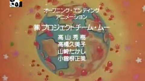 Minky Momo Opening 1
