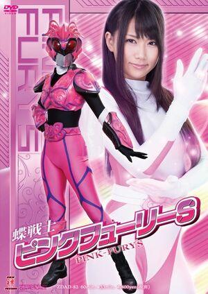 Pac lchou senshi pink fury s