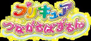 Pretty Cure Connection Puzzlun logo