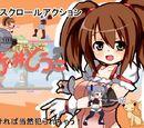 Go Get'em Magical Girl Toko Akai