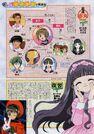 Cardcaptor.Sakura.full.38407