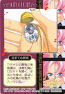 Utena others010