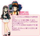 Card Captor Sakura Tomoyo Daidouji Profile