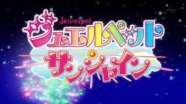 Jewelpet Sunshine - Episode 48