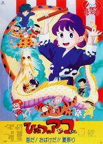 Himitsu-no-akko-chan-umi-da-obake-da-natsu-matsuri-4794