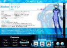 Magical Girl Lyrical Nanoha StrikerS Sein profile