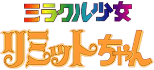 Miracle Shoujo Limit-chan logo