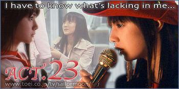Toei 23