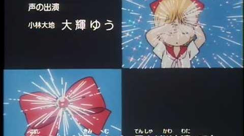 Hime-chan no Ribbon - Ending 2