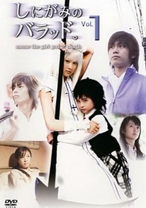 Shinigami-no-ballad t37721 jpg 290x478 upscale q90