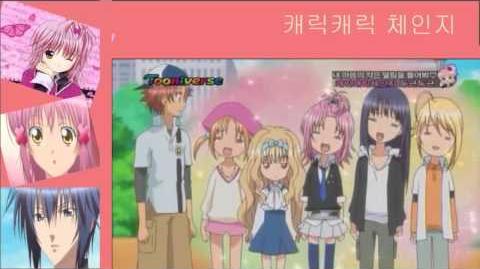 Shugo Chara Doki! - Episode 41