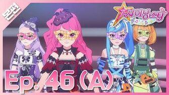 샤이닝스타 본편 46화(A) - 복면 아이돌♪ 최고의 가수는 누구? - Episode 46(A) -The Masked Idol! Who's the best singer?