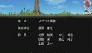 Akikan! - Ending 1