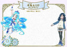 Heartcatch Pretty Cure! Movie Erika and Cure Marine profile
