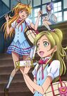 Suite Pretty Cure Art10
