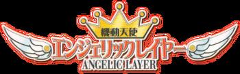Angelic Layer logo