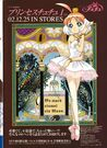 Princess.Tutu.(Character).full.31297