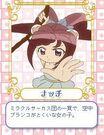 Fushigiboshi no Futago Hime Nacchi profile