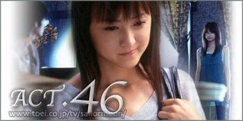 Toei 46