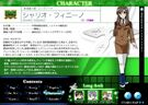 Magical Girl Lyrical Nanoha StrikerS Shario profile
