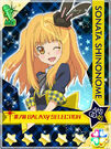 GALAXY CINDERELLA OF GALAXY SELECTION ROUND 7 SONATA FULL