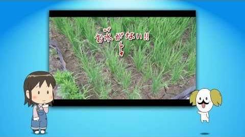 Agukaru - Episode 03