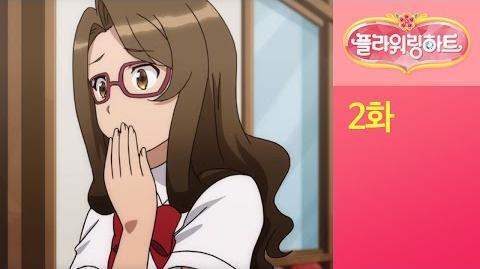 Flowering Heart - Episode 02