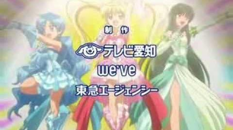Mermaid Melody Pichi Pichi Pitch - Episode 46