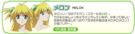 Akikan! Melon Profile