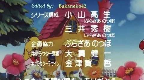 Hana no Mahou Tsukai Mary Bell - Episode 12