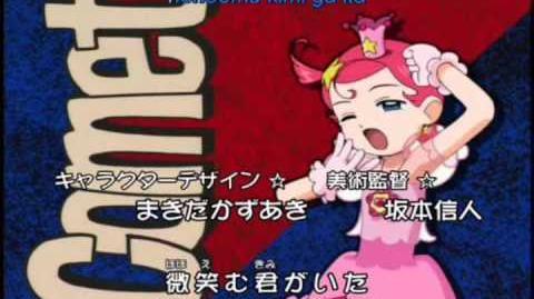 Cosmic Baton Girl Comet-san - Opening 1