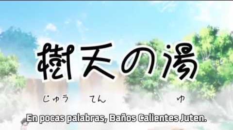 Fight Ippatsu! Juuden-chan! - Special 02