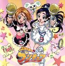 Futari wa Pretty Cure Vocal Album 2