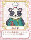 Fushigiboshi no Futago Hime Howan profile